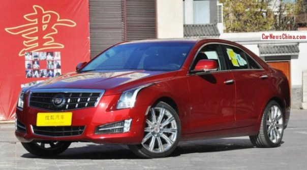 Cadillac ATS launched on the Chinese auto market