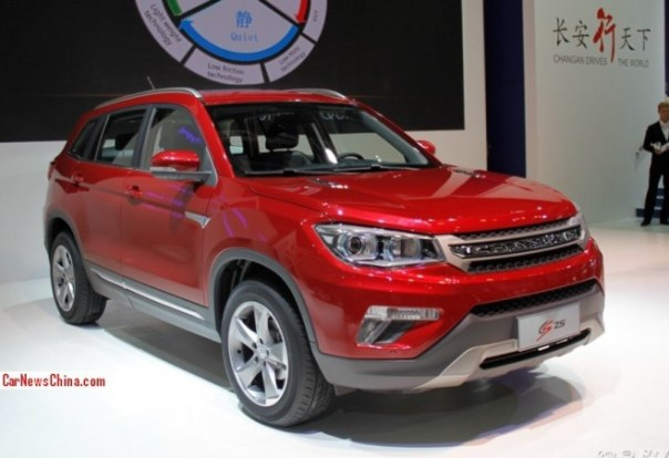 Changan CS75 SUV gets a Price in China