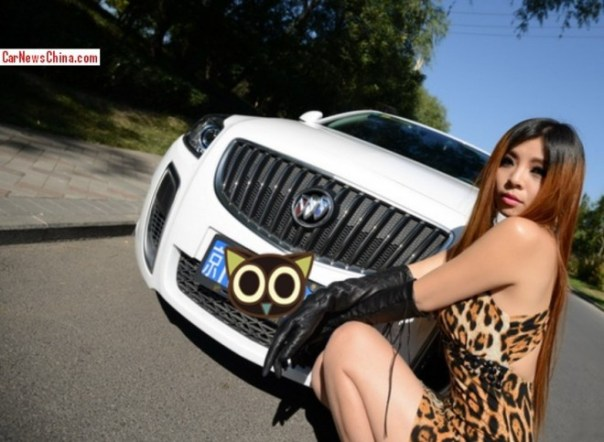 china-tiger-girl-buick-4