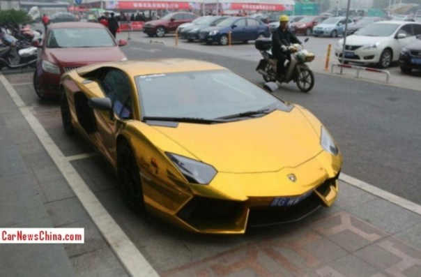 Bling! Lamborghini Aventador is shiny Gold in China