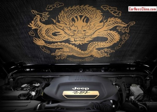 Jeep Wrangler Dragon Limited Edition launched on the China car market