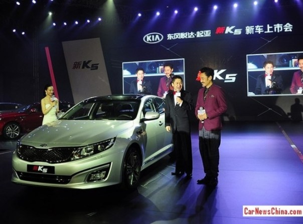 Facelifted Kia K5 hits the China car market, with Turbo Power