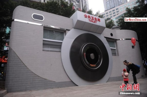 Public Toilet is a giant Camera in China