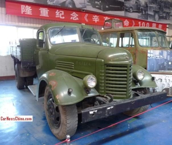 faw-jiefang-fire-truck-5
