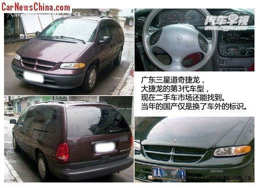 sanxing-g-star-chrysler-china-7