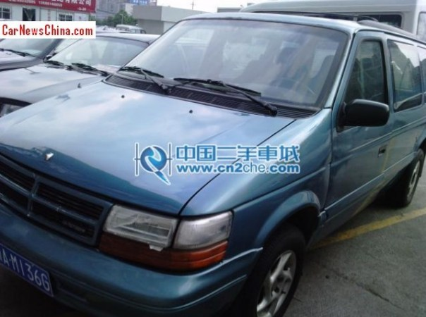 sanxing-g-star-chrysler-china-9