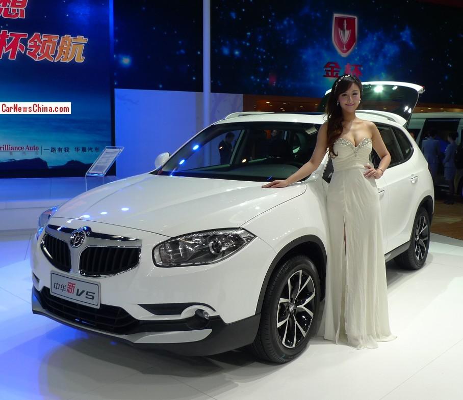 Brilliance Car
