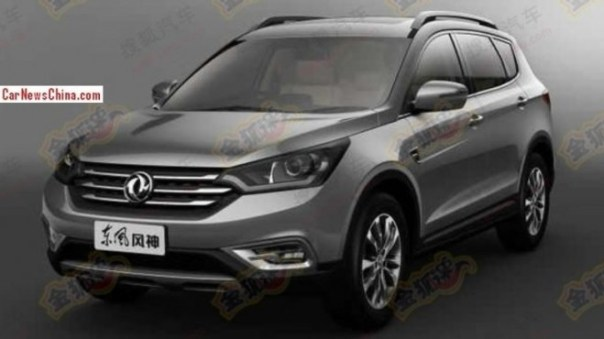 Spy shots: Dongfeng Fengshen G29 SUV leaked in China
