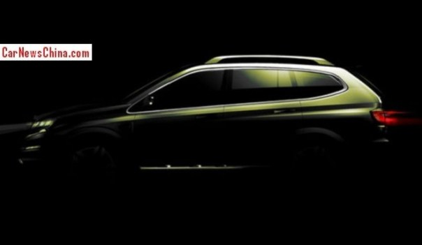 roewe-suv-concept-2