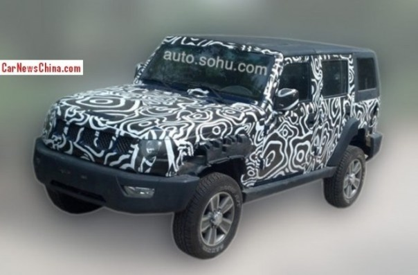 Spy Shots: Beijing Auto B70 testing in China