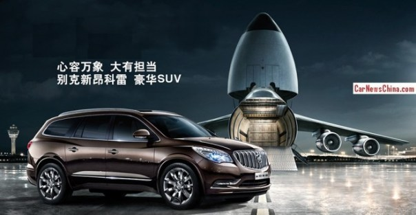 GM China to recall the Buick Enclave