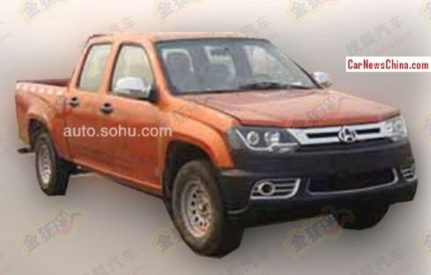 Spy Shots: Changan Automotive is going Pickup Truck