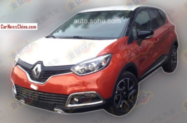 Spy Shots: Renault Captur testing in China