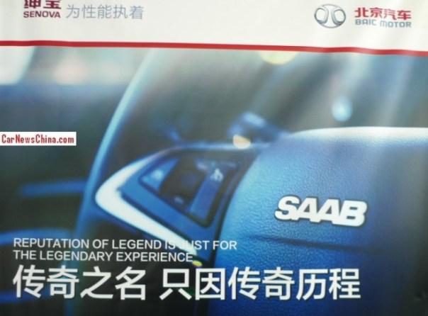 beijing-auto-dealer-5
