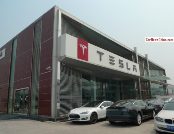 Visit to a Tesla Service Station in Beijing, China