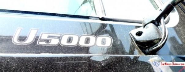 unimog-u5000-china-7