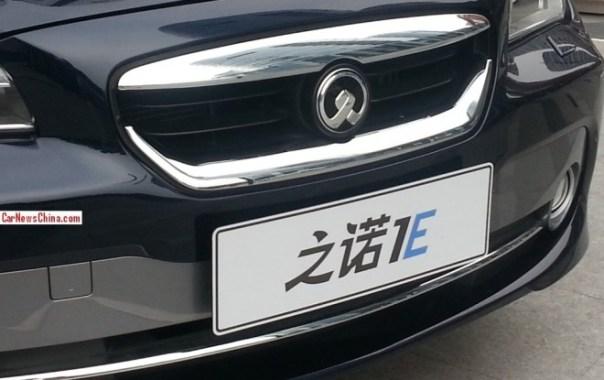 zinoro-1e-china-5
