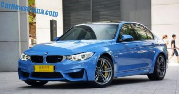 BMW M3 & M4 launched on the Chinese auto market