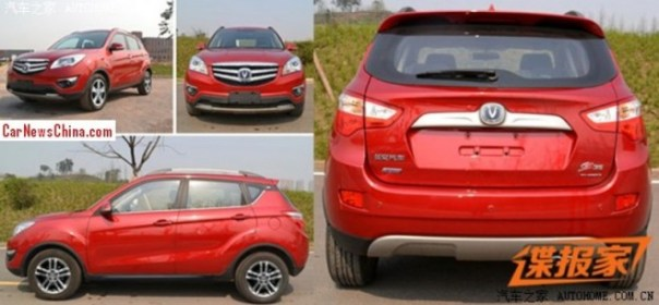 Spy Shots: 1.5 turbo for the Changan CS35 in China