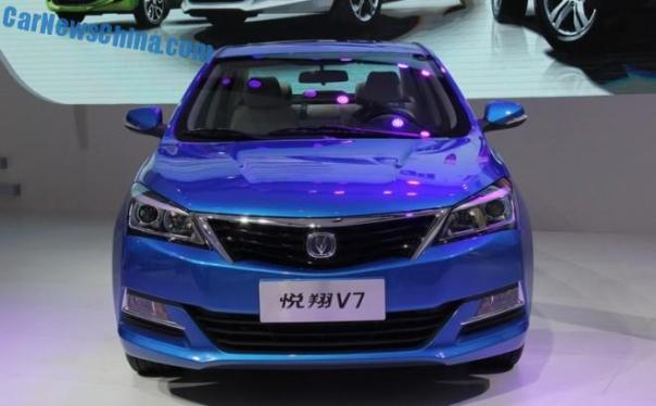 changan-yuexiang-v7-china-4