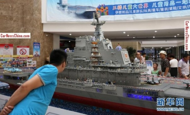 liaoning-china-lego-3