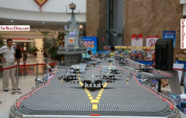 liaoning-china-lego-6