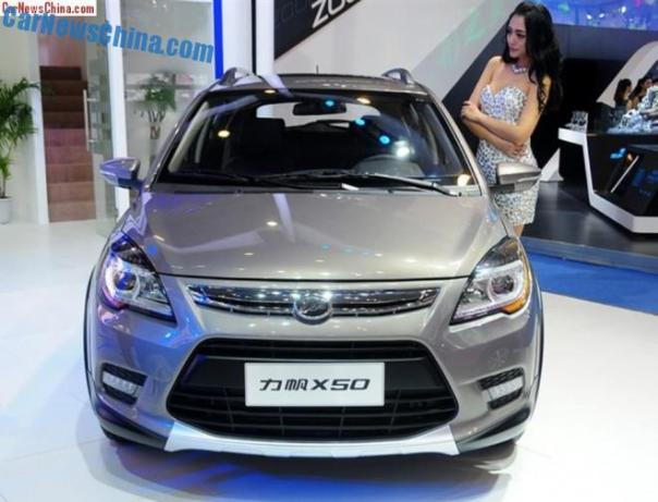 lifan-x50-china-debut-6