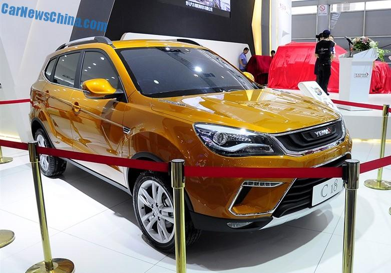 new car launches august 2014Chengdu Auto Show 2014 Archives  CarNewsChinacom  China Auto News