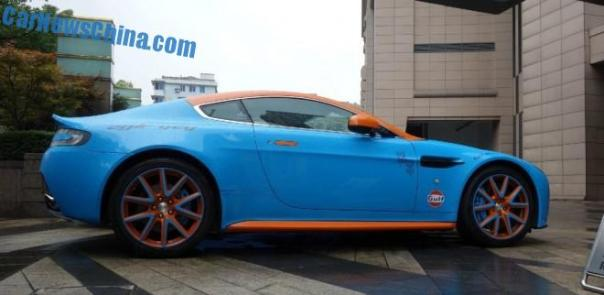 aston-martin-fuck-china-2