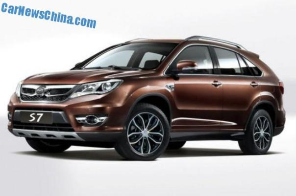 BYD S7 will be launched on the China car market in October