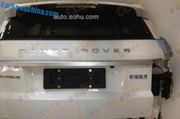 range-rover-china-evoque-2