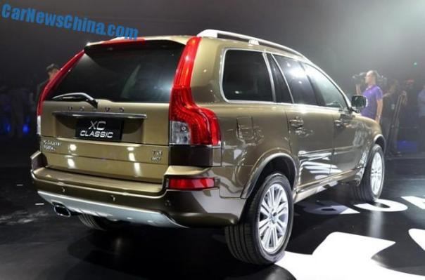 volvo-xc-classic-china-launch-3