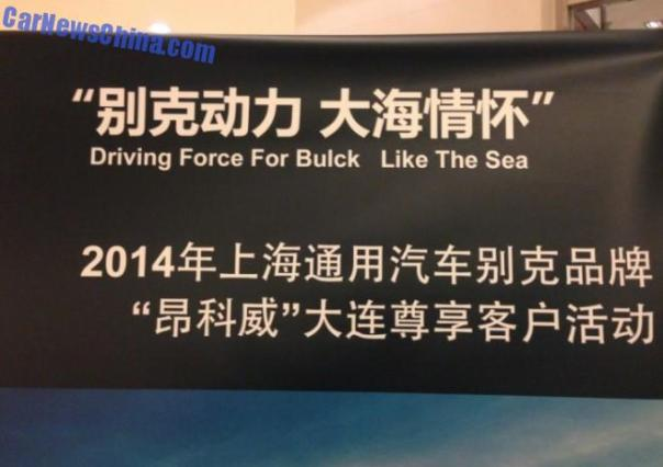 Buick Envision is a Bulk in China