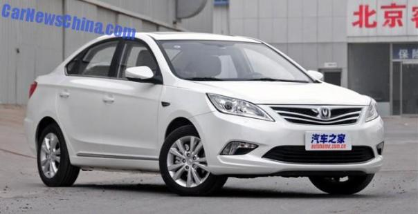 changan-eado-china-1-2