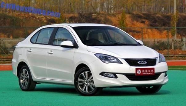This is the Chery Arrizo 3 for the China car market