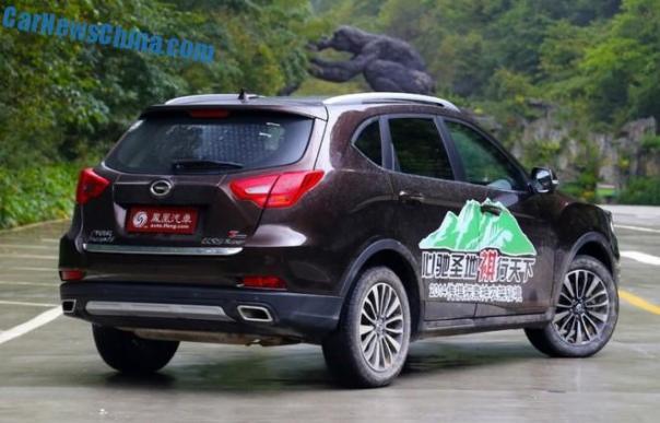 guangzhou-auto-gs5-china-3