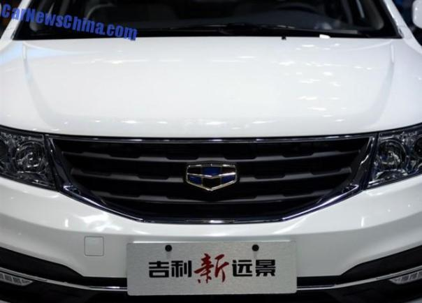 geely-ec9-gz-china-4