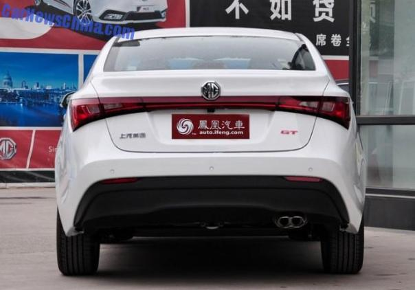 mg-gt-launch-china-4