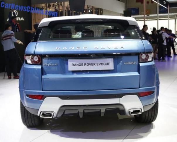 range-rover-evoque-china-1-7
