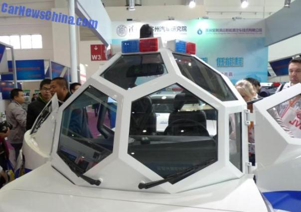 spherical-car-china-7