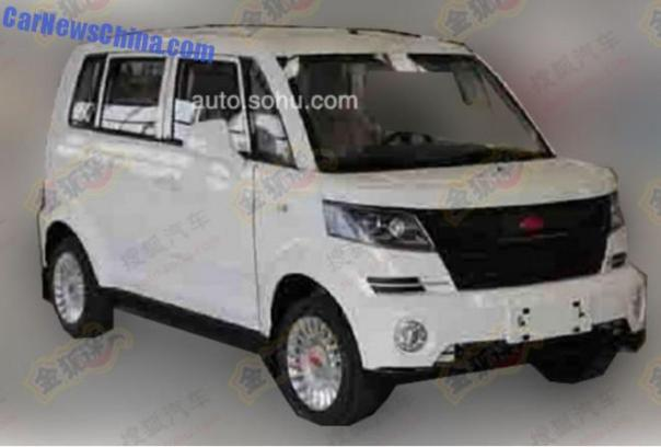 Introducing the Yogomo 7 Seat Passenger Car from China