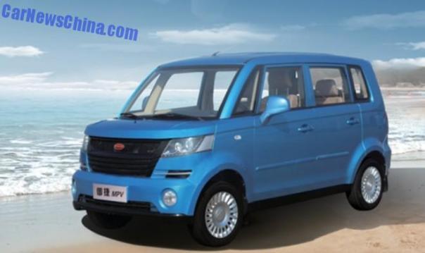 yogomo-minivan-china-4
