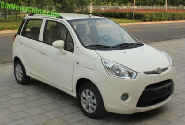 Spy Shots: Haima Aishang EV will launch in China in 2015