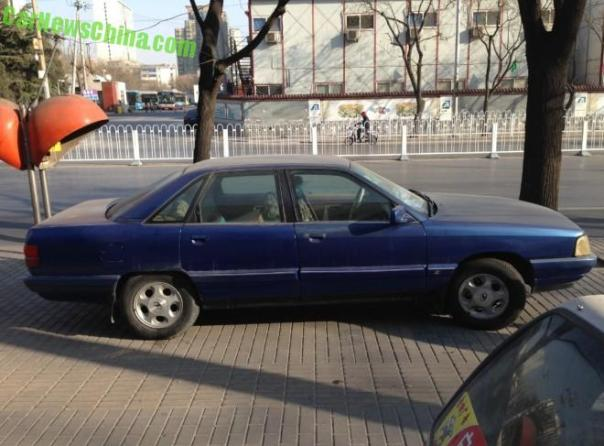 hongqi-blue-china-1b