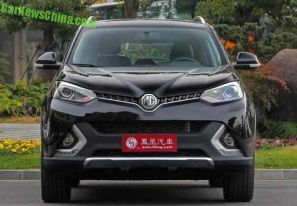 mg-gs-suv-ready-china-6