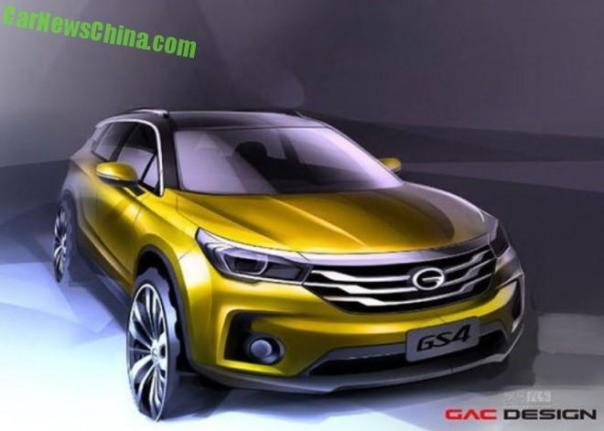 trumpchi-gs4-china-1-10a