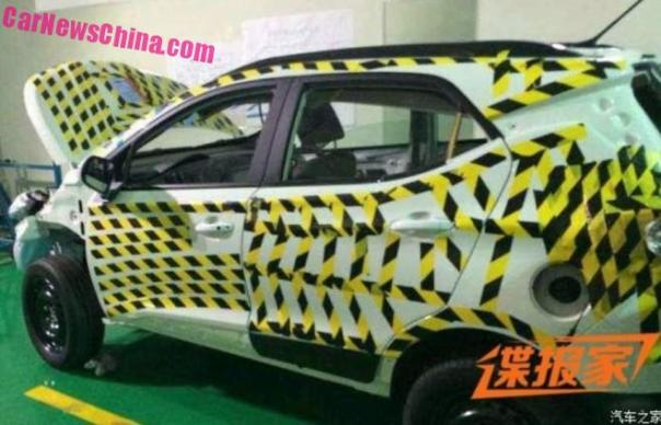 Spy Shots: BYD S1 SUV gets Ready for the Chinese car market