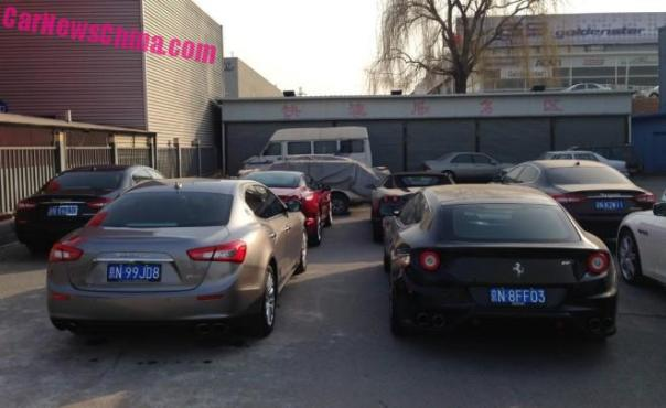 ferrari-ff-license-china-b-3