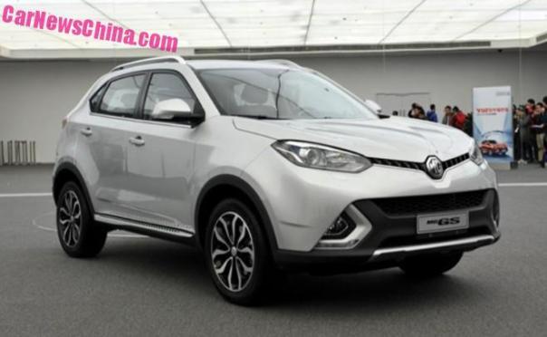 MG SUV will be called MG GS Rui Teng