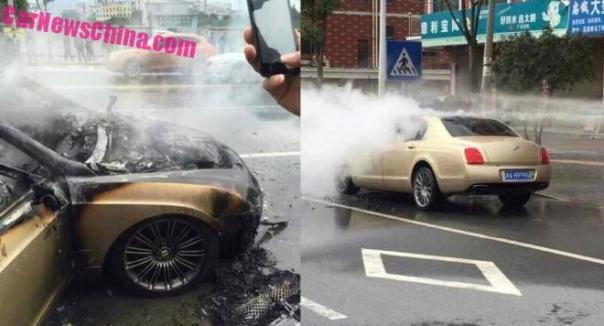 bentley-burning-china-2